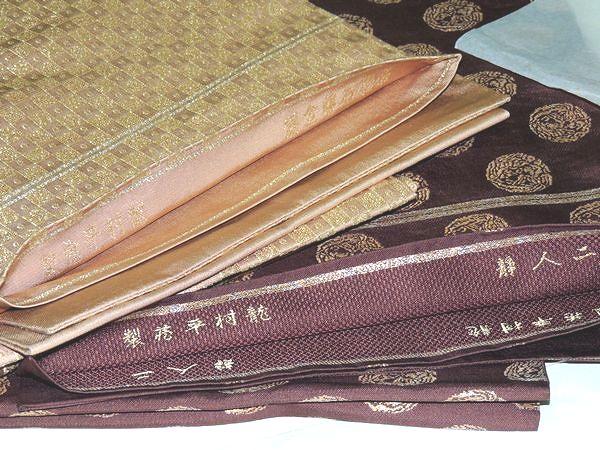 龍村平蔵製の袋帯