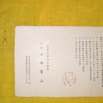 DSCN6719