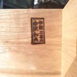 加茂桐箪笥(帯箪笥)5