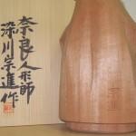 染川宗進3
