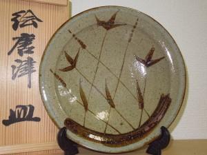太郎右衛門 皿2