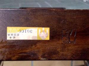 松本民芸家具2