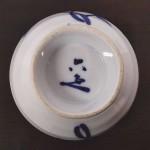 六兵衛茶碗3