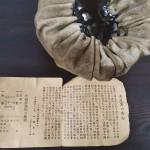 加藤景秋 茶碗4