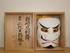 岩崎鬼剣舞昌悦