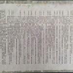 徳力富吉郎4