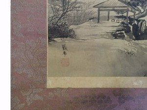 橋本雅邦2