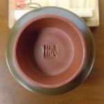 赤水窯 湯呑3