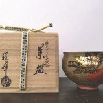 中村秋峰 茶碗