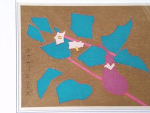 熊谷守一 木版画2