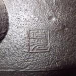 DSCN6447