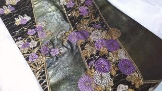 帯 帝王紫