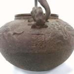 亀文堂鉄瓶5