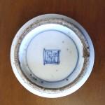 南京焼 煎茶碗3