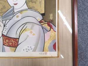 橋本明治 舞妓2