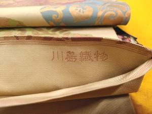 帯 川島織物2