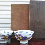大明成化年製銘 煎茶碗