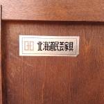 北海道民芸家具ライティングビューロ2
