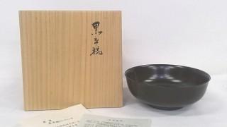 小森邦衛 黒平碗1
