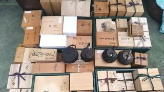 青梅市 茶道具