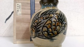 金城次郎 花瓶