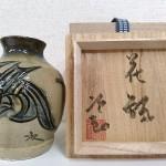 金城次郎 花瓶4