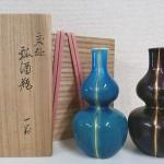 永楽善五郎(即全)瓢酒瓶