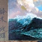 鈴木政輝 油彩画3
