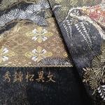 西陣織袋帯2