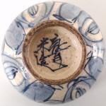 青木木米造 百老人物語染付茶碗3