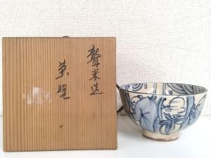 青木木米造 百老人物語染付茶碗