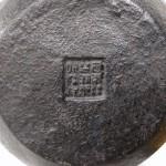 梅泉写し 金銀象嵌鉄瓶3