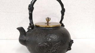 梅泉写し 金銀象嵌鉄瓶