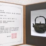 梅泉写し 金銀象嵌鉄瓶4