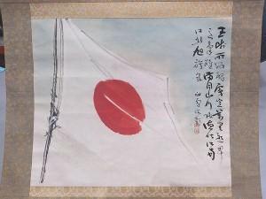 橋本関雪 旭旗図2