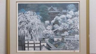 後藤純男 リトグラフ「春映長谷」