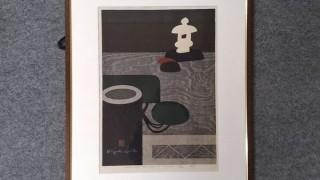 斉藤清 木版画 「京都大徳寺孤篷庵」