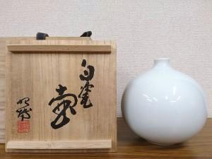 前田昭博 白磁壺