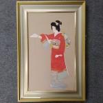 上村松園 リトグラフ 序の舞