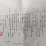 前田昭博 白磁壺4