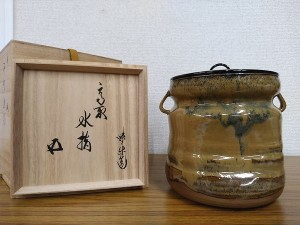 亀井味楽 高取水指 鵬雲斎書付2