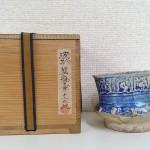 ペルシャ 波斯藍釉壷 12世紀2