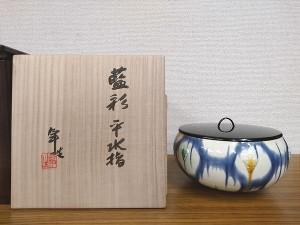 加藤卓男 藍彩平水指