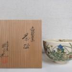杉田祥平造 色絵秋草画 茶碗