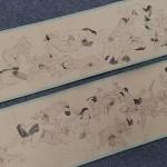 鳥羽絵 春画4