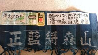 着物戸塚区5