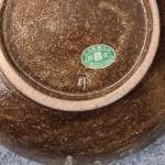 島岡達三 象嵌飾皿4