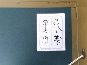 中島潔 花の夢4