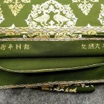 龍村平蔵 帯3
