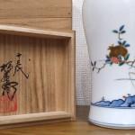 柿右衛門 錦花牡丹文花瓶2